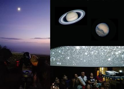 Una Serata su Marte – Visita guidata su prenotazione   18 ottobre 2020