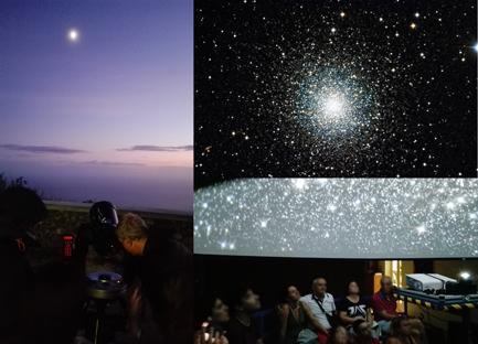 Visita guidata del 4 Giugno 2021 – Gli ammassi stellari